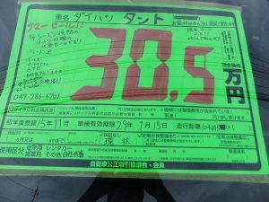 2016_0815_130748-DSCF3297